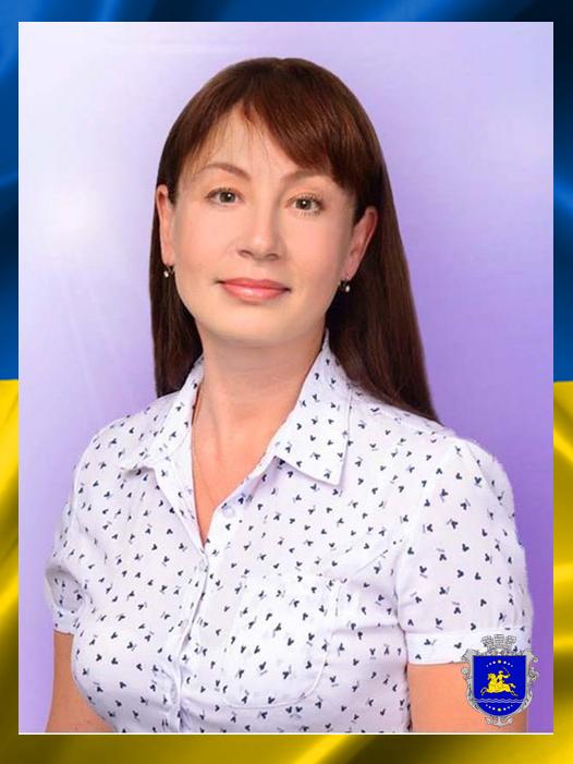 Мотриченко Юлія Федорівна